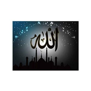 fish Leinwand Öl Gemälde Zeichnung arabische Kalligraphie Islamisches Symbol Bild Poster Sofa Hintergrund Wandaufkleber